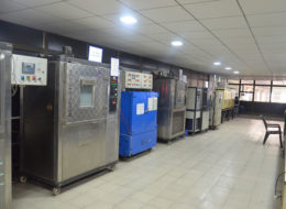 Machine Room